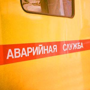 Аварийные службы Дубовки