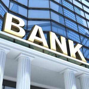Банки Дубовки