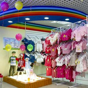 Детские магазины Дубовки