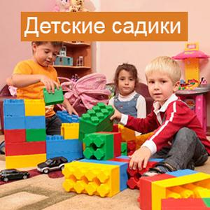 Детские сады Дубовки