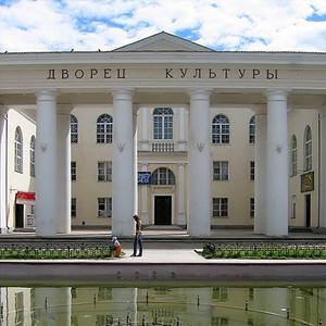 Дворцы и дома культуры Дубовки