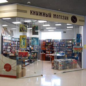 Книжные магазины Дубовки