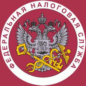 Налоговые инспекции, службы Дубовки