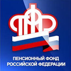 Пенсионные фонды Дубовки