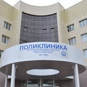 Поликлиники Дубовки