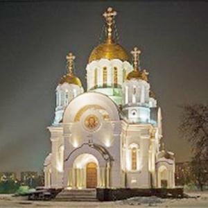 Религиозные учреждения Дубовки