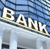 Банки в Дубовке