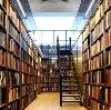 Библиотеки в Дубовке