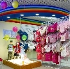 Детские магазины в Дубовке