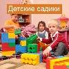 Детские сады в Дубовке
