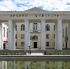 Дворцы и дома культуры в Дубовке
