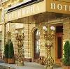 Гостиницы в Дубовке