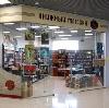 Книжные магазины в Дубовке