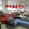 Магазины мебели в Дубовке