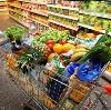 Магазины продуктов в Дубовке