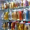 Парфюмерные магазины в Дубовке