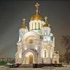 Религиозные учреждения в Дубовке