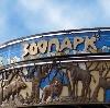 Зоопарки в Дубовке