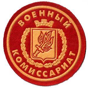 Военкоматы, комиссариаты Дубовки